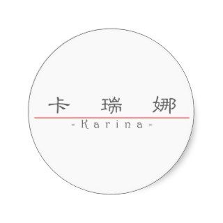Chinese name for Karina 21336_2.pdf Round Sticker