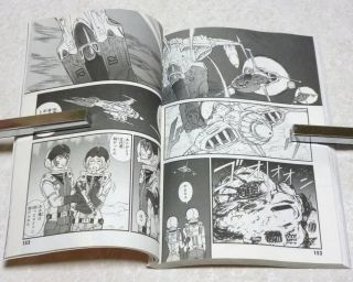 Space Battleship Yamato 2199 Manga Book 02 Star Blazers Anime Comic Mint w OBI