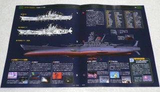 Space Battleship Yamato Official Fact File Book 10 SF Anime Star Blazers Mook