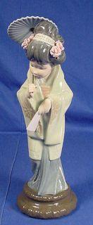 Retired Lladro Figurine Oriental Spring 4988