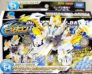 Japan Takara Tomy Cross Fight B Daman CB 64 Raydra DX Version Up Set