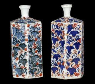 RARE Pair Japanese Arita Imari Bottle Vases Edo 17 18th C