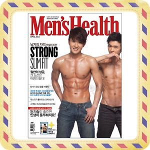 Men's Health April 2012 Korean Magazine Korean TV Show Korean Celebrities