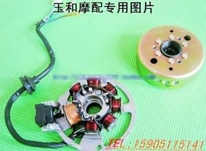 Fly Wheel Yamaha Jog 50cc 90cc 2 Stroke Scooter Stator Magneto Kit Flywheel