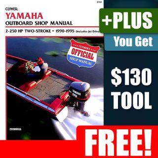 Yamaha 2 250HP Outboard Motor Engine Repair Manual