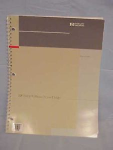 HP 85671A Phase Noise Utility User Guide Manual