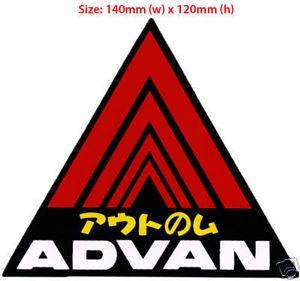 Advan Yokohama Tire Japanese Car Racing Sticker Decal