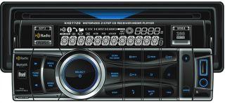 Dual XHD7720 Car Audio Stereo CD  WMA USB Player Receiver FM HD Radio Tuner