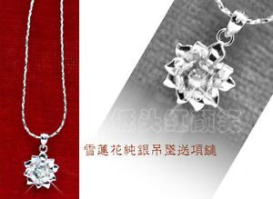 Korean Drama Fashion Pure Lotus Flower Necklace Perfect