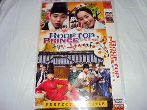 Rooftop Prince DVD Korean Drama TV Series Complete Episodes