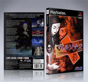PS1 Persona 2 Eternal Punishment Custom Case Quality CD DVD Box No Game