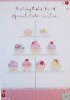 "Sister in Law Happy Birthday Wishes Card 7 5"" x 5"" Code 432"