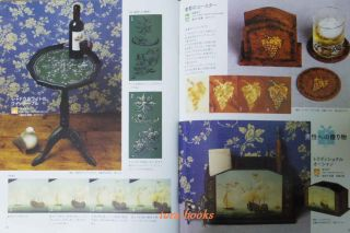 Tole Decorative Painting No 72 Japanese Craft Pattern Magazine Book 1A24