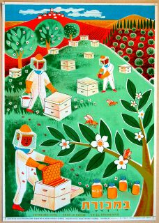 1962 Litho Israel Poster Jewish Beehive Honey Bee Honeycomb Judaica Kibbutz