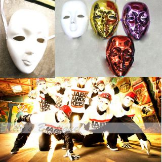 1 4 Face Plain Mask Costume Party Ball Fancy Dress Masquerade Cosplay Masque Hot