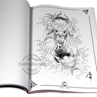 Selected Classical Tattoo Flash Art Designs Book Mix Image A3 Size Supply