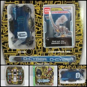 Digivice D cyber: Toys & Hobbies
