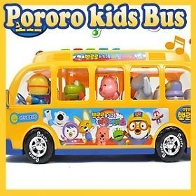 New Pororo Kids Melody School Bus Toy Free Shipping
