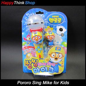 Pororo Kids Toy Microphone Mic Mike Pororo Theme Song