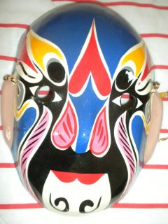 Hand Painted Paper Mache Japanese Kabuki or Mardi Gras Face Mask Colorful