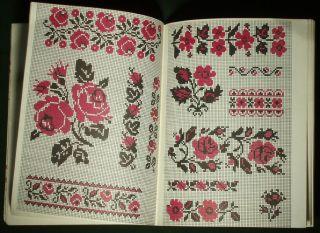 Book Ukrainian Folk Embroidery Pattern Peasant Blouse