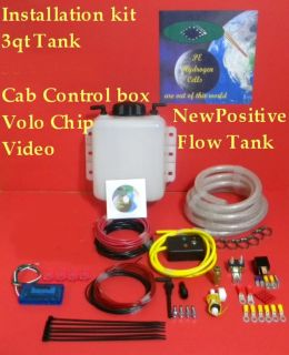 Special HHO Dry Cell Generator Installation Kit Positive Flow Tank