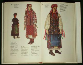 Book Central Ukrainian Folk Costume Poltava Kiev Ethnic Dress Peasant Fashion