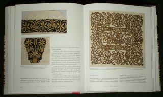 Book Slovak Folk Embroidery Antique Ethnic Textile Costume Lace Slovakia Kroj