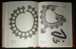 Book Russia Ukrainian Beaded Necklace Jewelry Guide Collar Beadwork Folk Costume