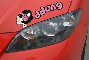 2X Car Door Decal Art Stickers Auto Truck Engine Hood DDUNG Purple QK116
