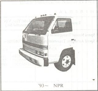 1993 Isuzu NPR W4 Diesel Engine Truck Factory Parts Manual Catalogue T060A