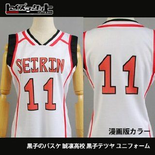 Basketball Makoto Rin high school uniform number 11 Kuroko Tetsuya Kuroko Cosplay (cartoon version color) High quality cosplay costume for women size S (japan import): Toys & Games