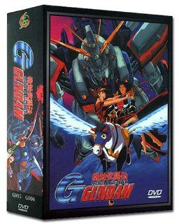 [4 DVD Box Set] GUNDAM G Mobile Fighter: Movies & TV