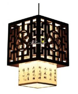 Chinese Carved Wood and Paint Pendant Lighting