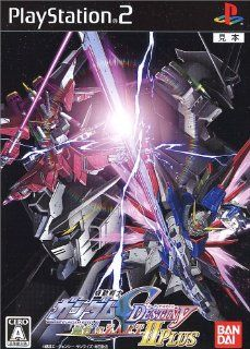Mobile Suit Gundam Seed Destiny: Rengou vs. Z.A.F.T. II Plus [Japan Import]: Video Games