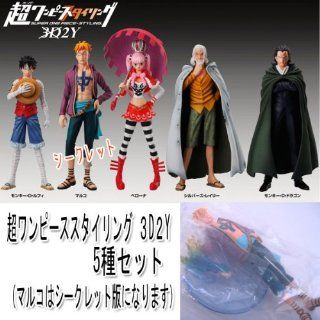 Bandai From TV animation ONE PIECE one piece Super One Piece Styling 3D2Y secret set of 5 figures (Mark Ver. Difference) enters (japan import): Toys & Games