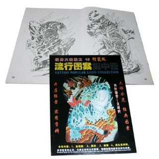 "2014 Newest Fudo Myo o HORIYOSHI HORITOMO JAPANESE Style Tattoo Flash Sketchbook 16""supplies TB 242: Health & Personal Care"