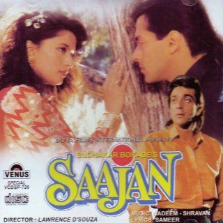 Saajan (Hindi Music/ Bollywood Songs / Film Soundtrack / Salman Khan / Madhuri Dixit / Alka Yagnik/Kumar Sanu / Nadeem   Shravan): Music